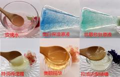 12年广州化妆品加工企业,实力广州化妆品厂家