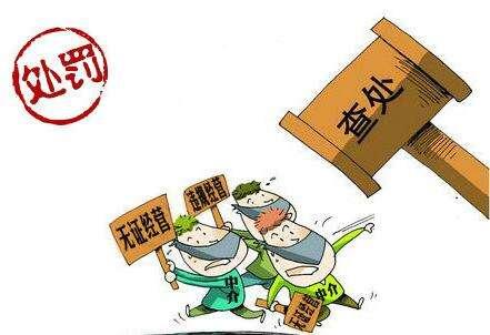 广州2家化妆品公司被总局停产整改