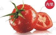 西红柿美白淡斑乳液