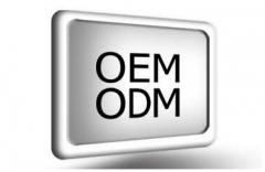 化妆品OEM流程
