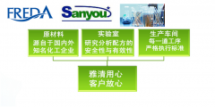 雅清工厂管理优势