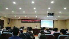 广州花都举行化妆品安全专项整治动员会