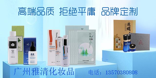 国内化妆品代加工与国外化妆品代加工厂的区别
