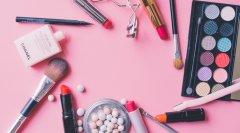 化妆品加工的相关知识阐述