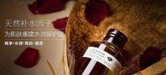 化妆品11标签标识的法规要求按2015版规范
