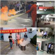 广州雅清化妆品有限公司消防演习