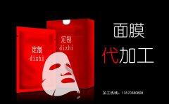 """广州17家企业27款化妆品登""""黑榜""""明年面膜容量将130亿元"""