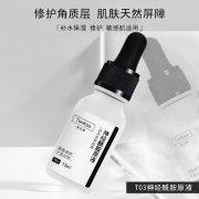 广州雅清化妆品有限公司